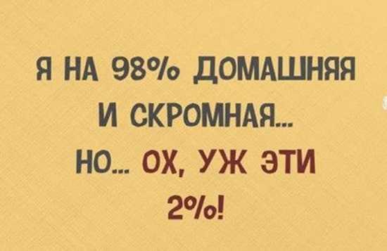 Анекдоты смешные до слез И немного неприличные))))
