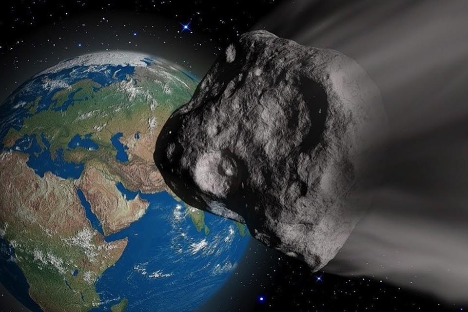 Nasa, ученые России и Японии спешат разработать систему защиты от астероидов. Через десять лет к планете очень близко приблизится огромный объект