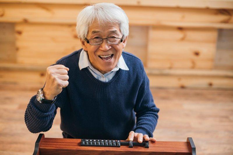 Японцы - чемпионы среди долгожителей: маленькие секреты японцев, как наслаждаться хорошим здоровьем не менее 100 лет