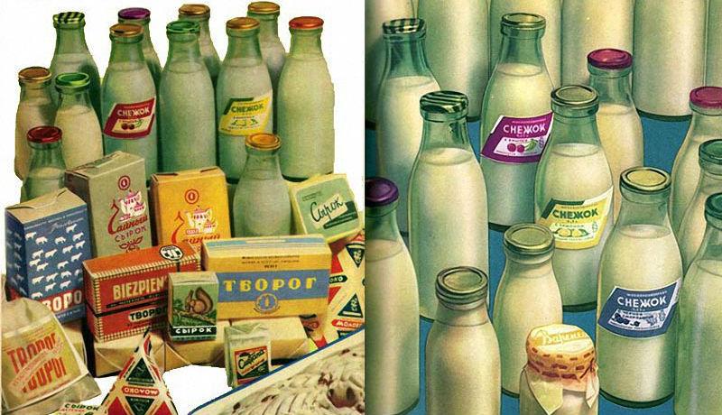 Почему в СССР продукты продавались в бумажной упаковке, молоко   в картонных пирамидках, а кефир   в бутылках