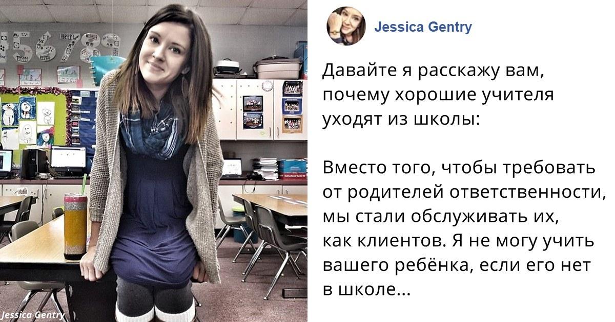 Бывшая воспитательница детсада назвала 5 причин, почему уволилась с работы