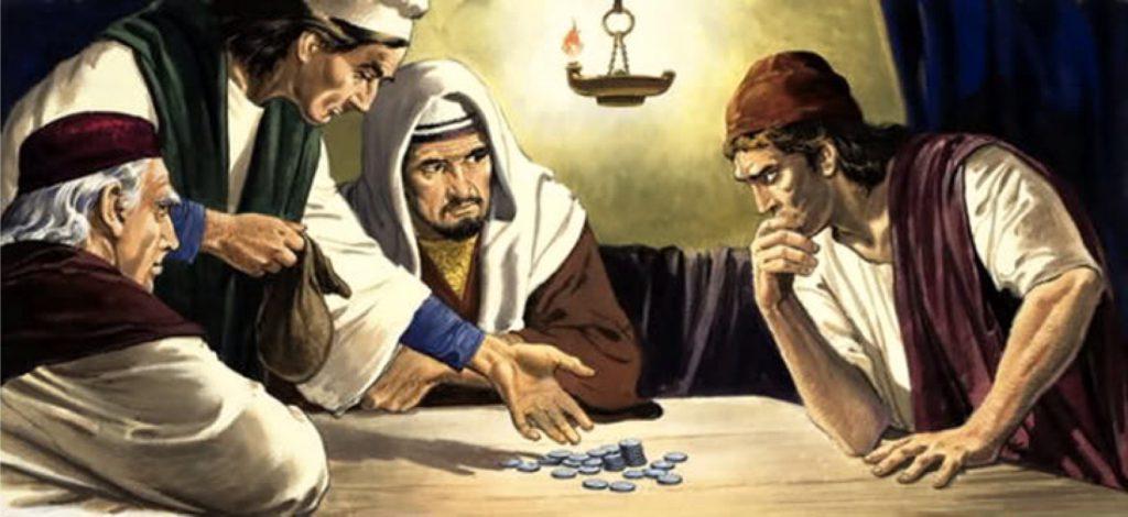 Страстной вторник, когда Иуда за предательство получил 30 сребреников