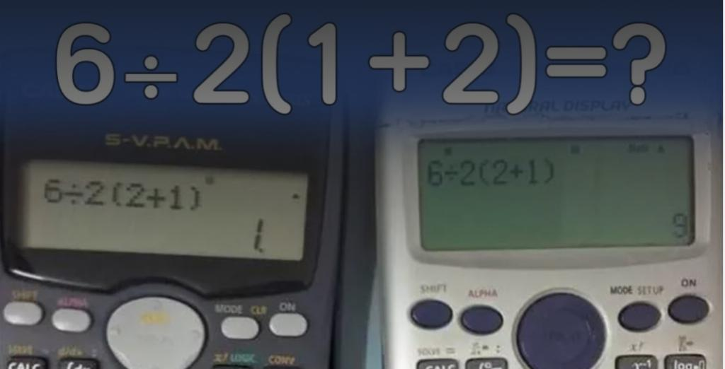 Простой математический пример, который разделил интернет-пользователей на два протестующих лагеря