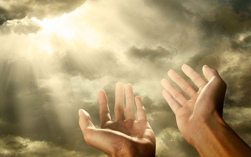 Бабушка всегда мне говорила:  Когда попросил помощи у небес, нужно смотреть не вверх, а себе под ноги
