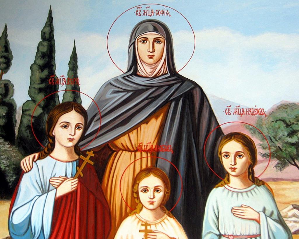 30 сентября – День Веры, Надежды, Любови и матери их Софии. Чего нельзя делать на