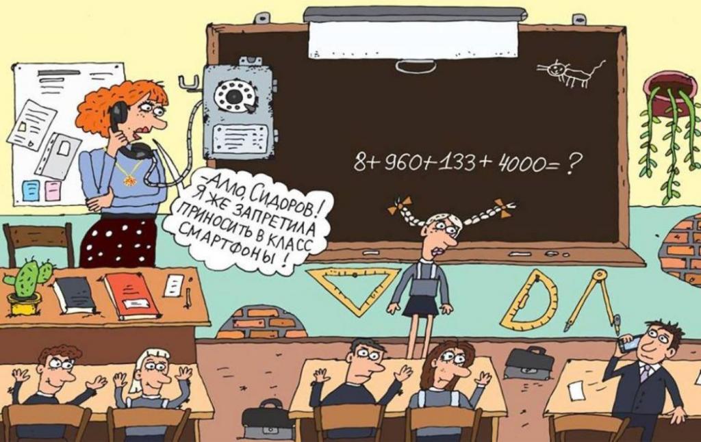 «Мобильный закукарекал»: польза и вред телефонов для школьника