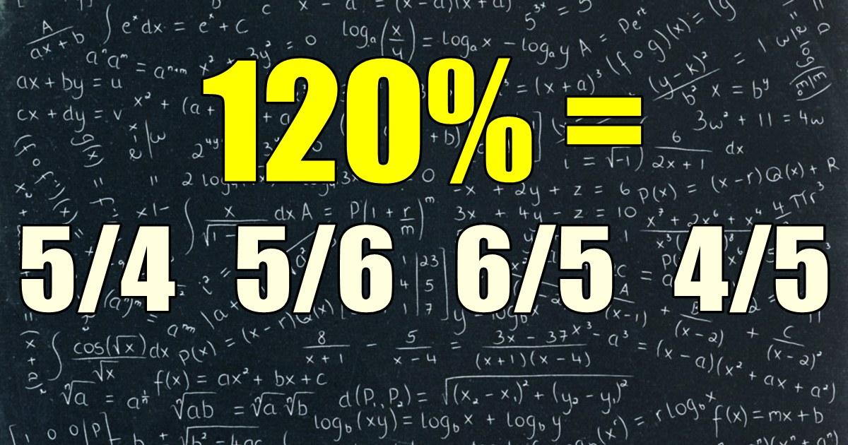 Сегодня почти никто не может пройти базовый тест по математике 1954 года