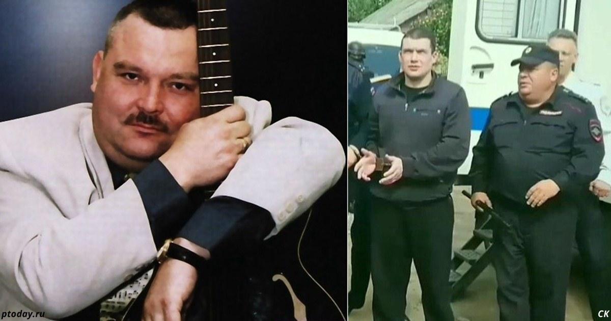 Наконец то стало известно, кто убил Михаила Круга