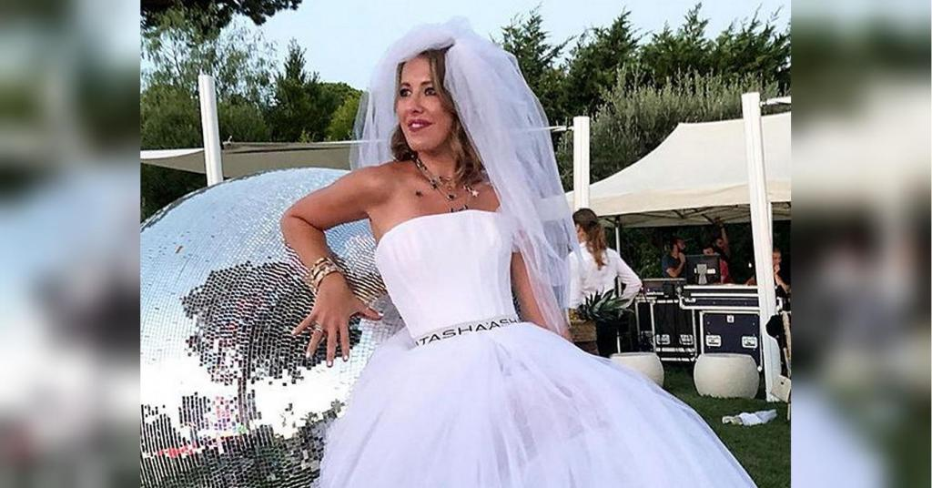 Ах эта свадьба: Ксения Собчак вышла замуж