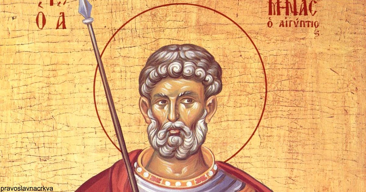 Молитва святому мученику Мине: помогает в самые трудные времена