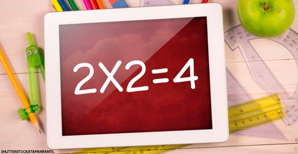 Вот как научить таблице умножения детей младшего школьного возраста
