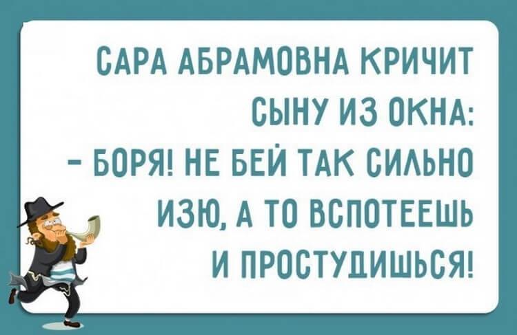 Настоящий Одесский юмор