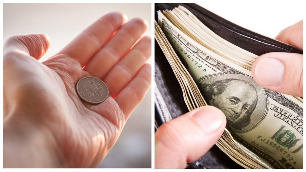 Как превратить найденную на дороге монету в мощный талисман для привлечения денег в ваш кошелек
