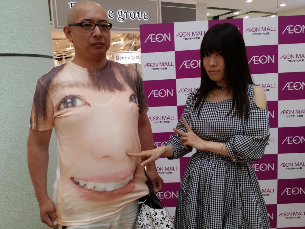 Иностранец снимает на камеру странные вещи, которые он встречает в Китае (фото)