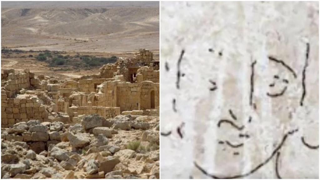 Предполагаемое лицо Иисуса Христа было обнаружено на настенной росписи в византийской церкви
