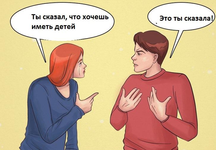 Моя подруга - психолог. Она рассказала, какие безобидные женские привычки убивают мужскую любовь