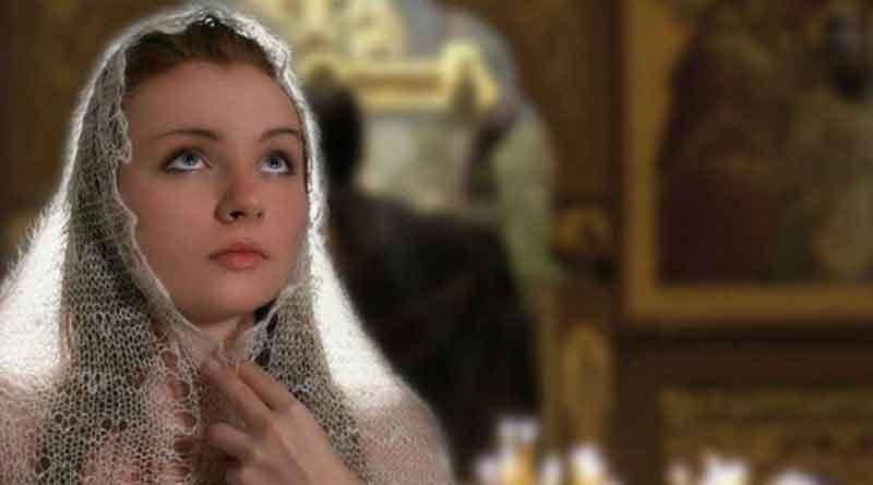 Покров Пресвятой Богородицы: как в этот день привлечь жениха