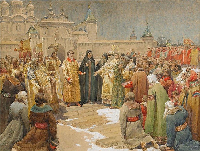 Почему большинство российских императриц имели отчество