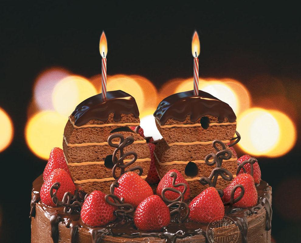 Открытки на день рождения 68 лет