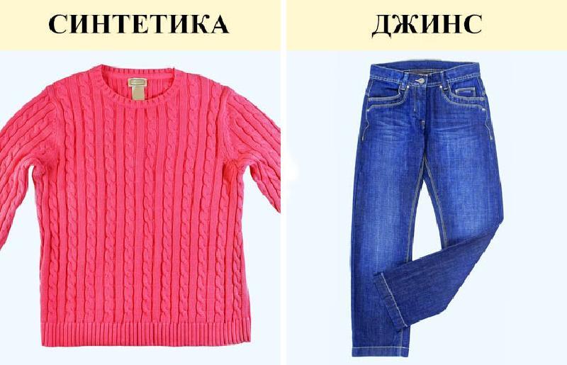 4 типичные ошибки, из-за которых на вас плохо сидит новая одежда: нужно всегда обращать внимание на рекомендации производителя