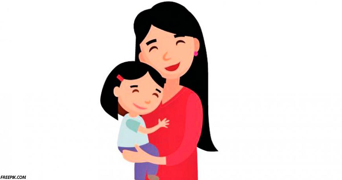 Волшебная сила мамы: Если вам плохо, просто езжайте домой