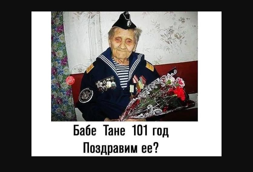 Самые старые люди планеты