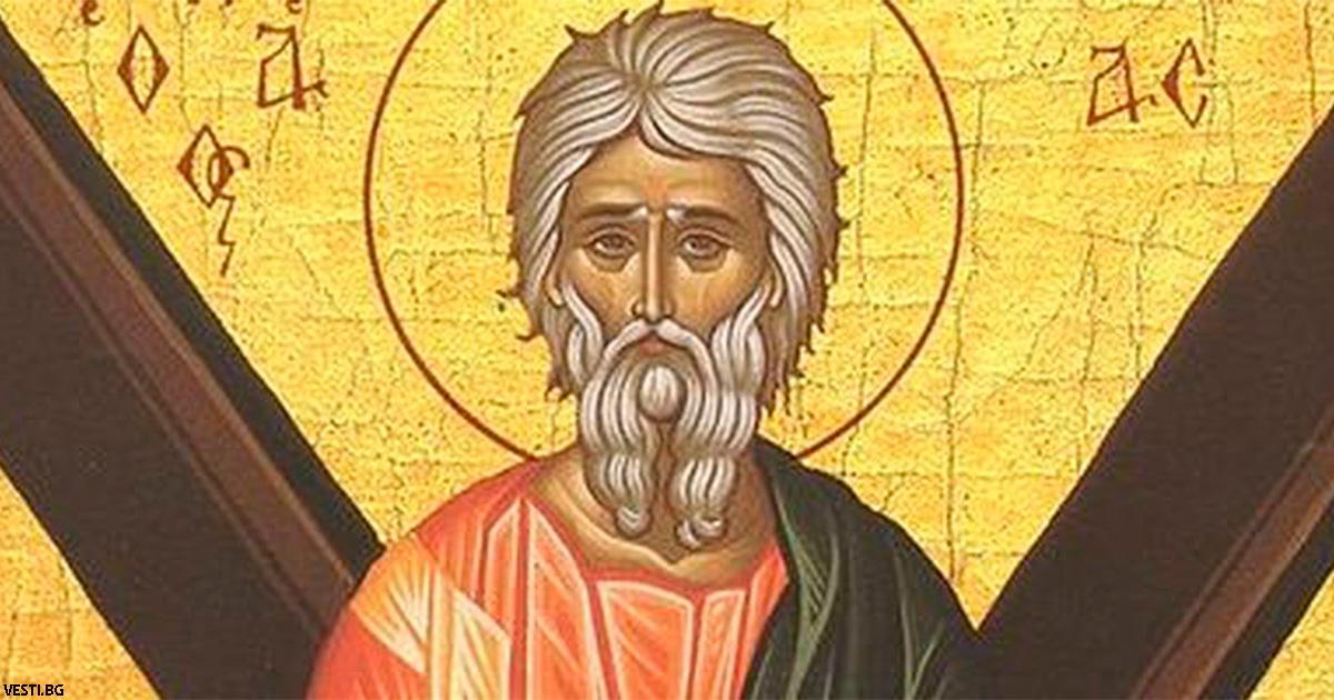 Сегодня день ангела Андрея. Вот кому подходит это имя