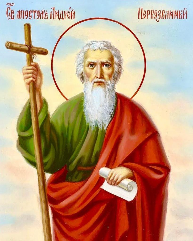 13 декабря - день Андрея Первозванного, который ждут все знахари. Как молиться о хорошем здоровье в этот праздник