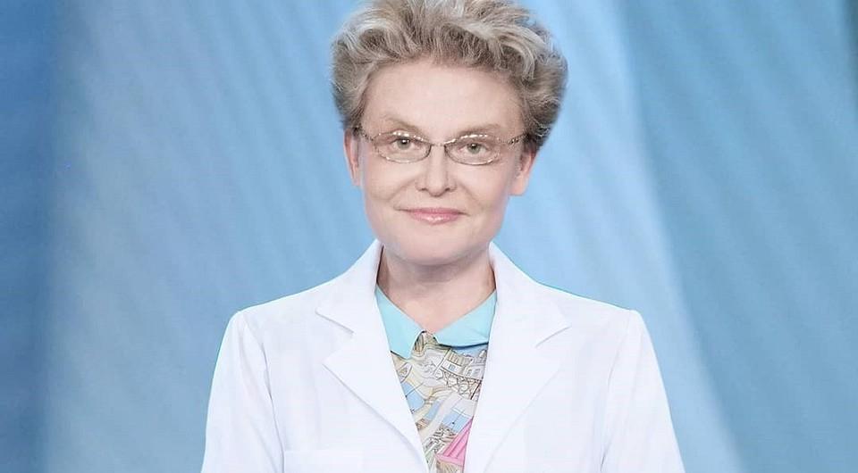 Елена Малышева высказалась насчет экстренной операции Кудрявцевой на груди
