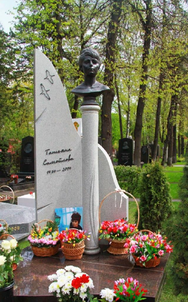 его памятник татьяне самойловой фото можно ознакомиться подробными