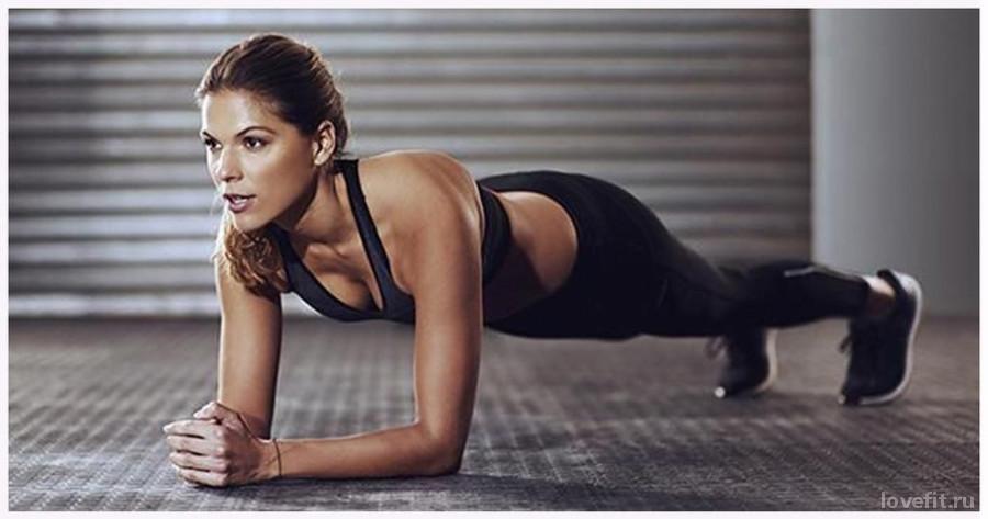 Почему стоит начать фитнес-тренировки у себя дома? Так удобнее составлять их график и не только