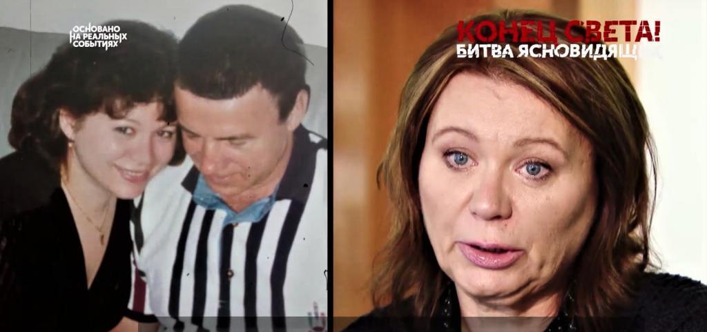 Меня возмущают журналисты НТВ: нашли бывшую жену Кашпировского и выдали за сенсацию