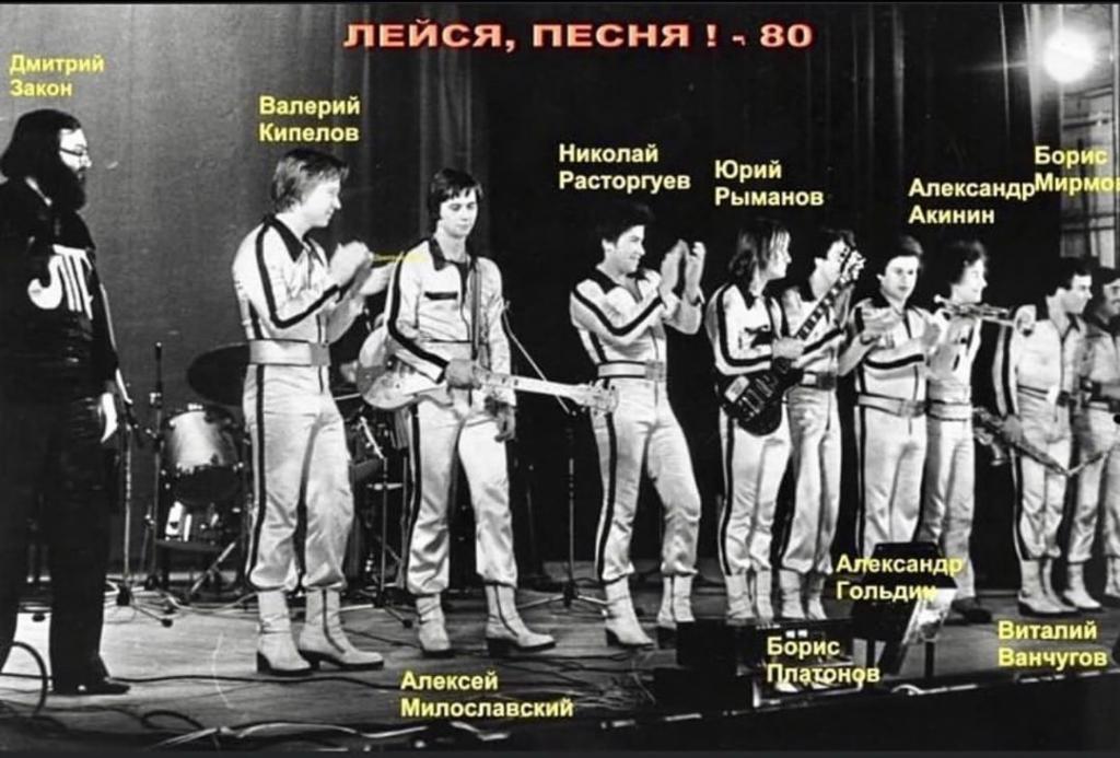 Николай Расторгуев выложил архивный снимок 40-летней давности с Валерием Кипеловым