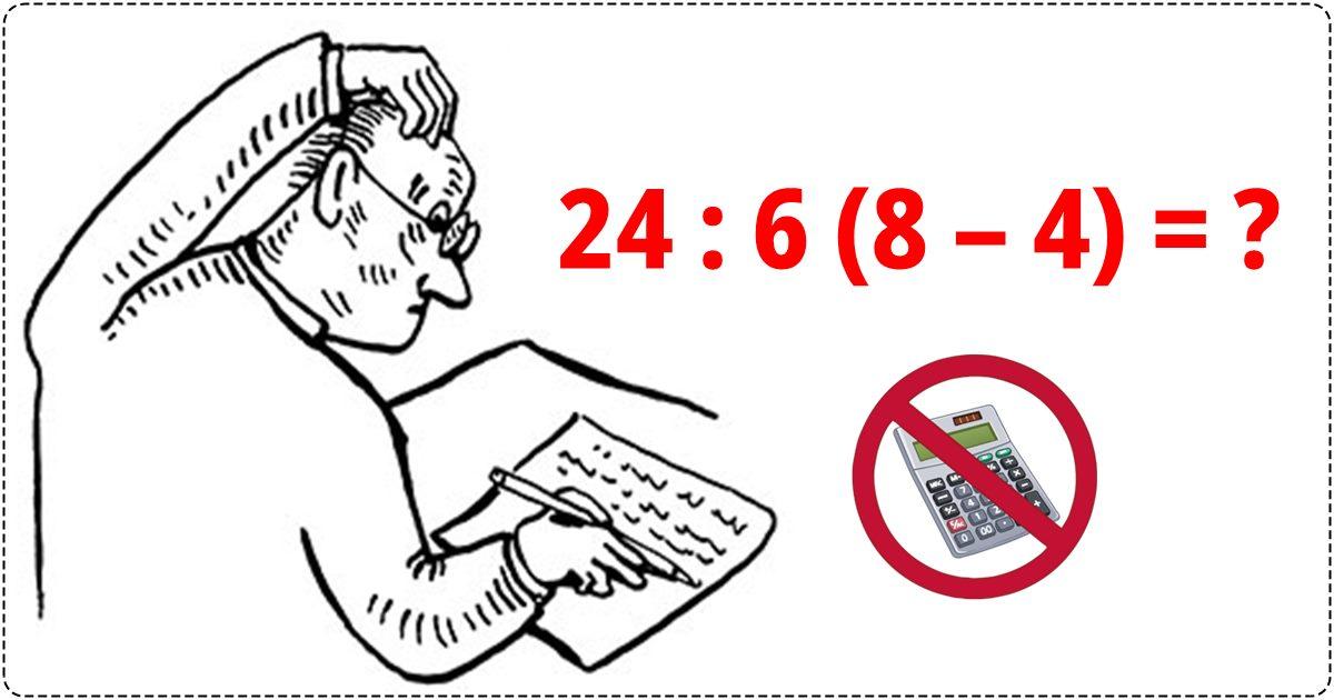 Никто не может пройти базовый тест по математике 1954 года. А вы?