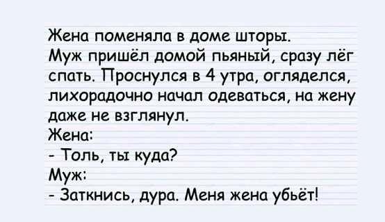 Неприличные анекдоты 18+ ))))))