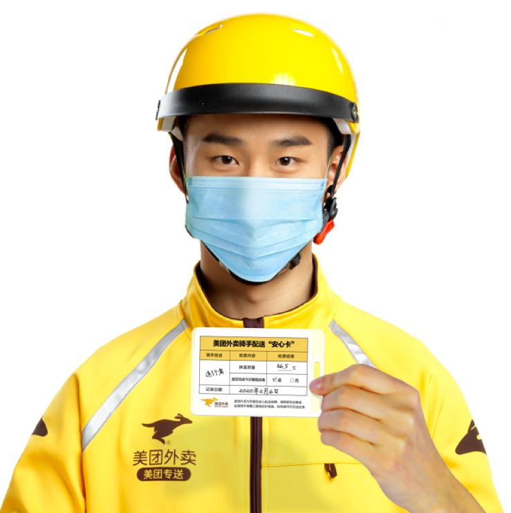 Курьеры в Китае сначала показывают справку о своей температуре клиентам, а только потом отдают заказ