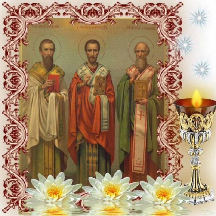 12 февраля - Трех святых: в этот день принято женихов
