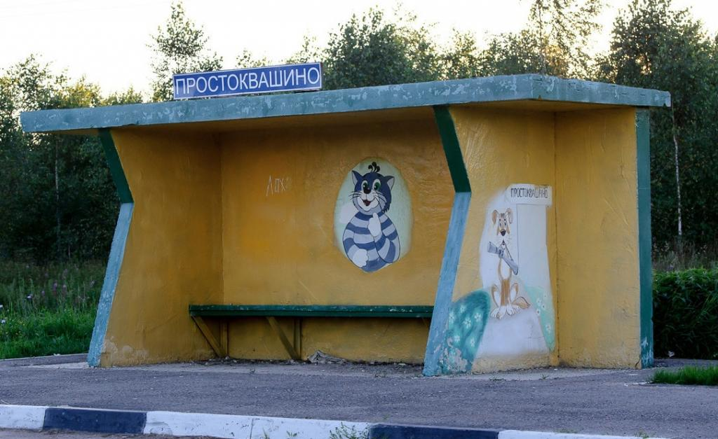 Совсем не мультик: как выглядит настоящая деревня Простоквашино летом и зимой (в ней всего 20 домов, а улицы густо заросли травой)