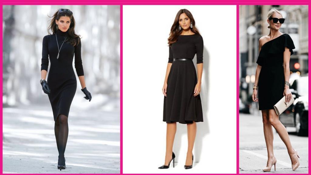 в гардеробе каждой женщины должно быть маленькое черное платье