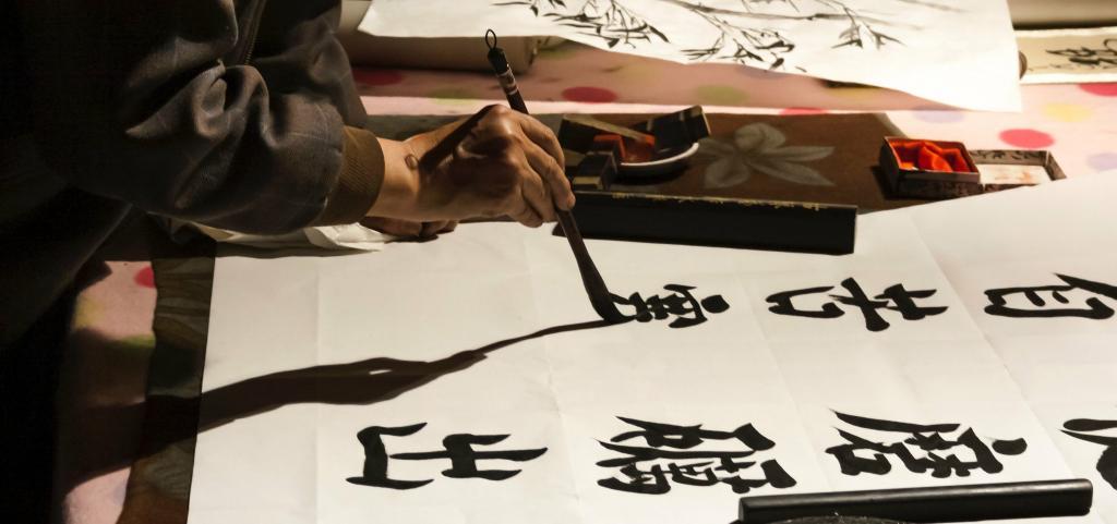 Чтение чинг: каким будет март 2020 года согласно китайским иероглифам И-Цзин