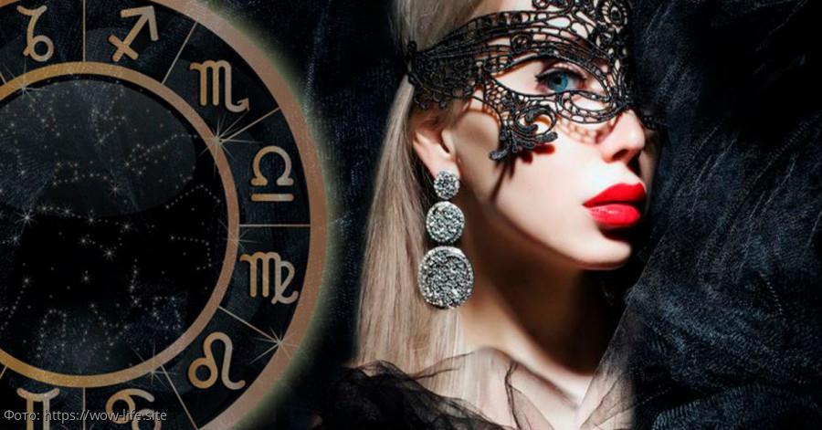 Овен, Лев, Скорпион, Водолей: женщины каких знаков зодиака самые азартные по версии астрологов