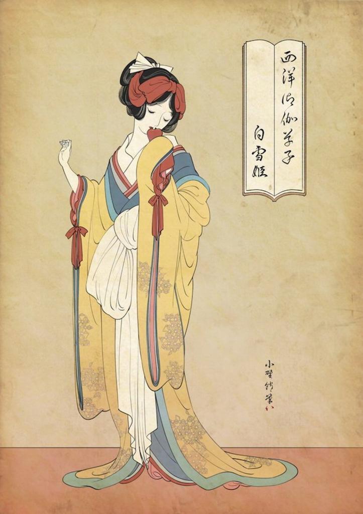 Художник Оно Тако изобразил принцесс Диснея в традиционной японской технике укие-э (фото)