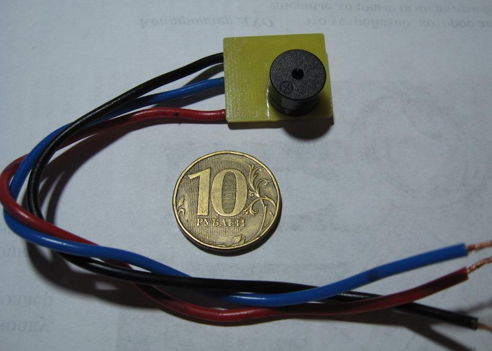 Мужчина сделал пищалку для контрольки резерва топлива. В основу мега-девайса лег резистор R4