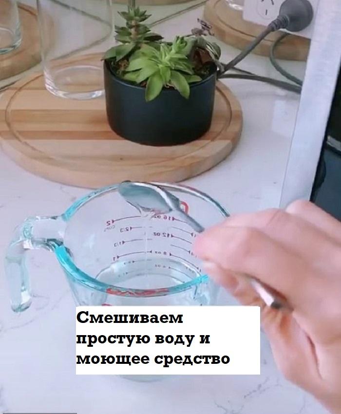 Чистим микроволновку за 4 минуты: простой способ от умной мамы