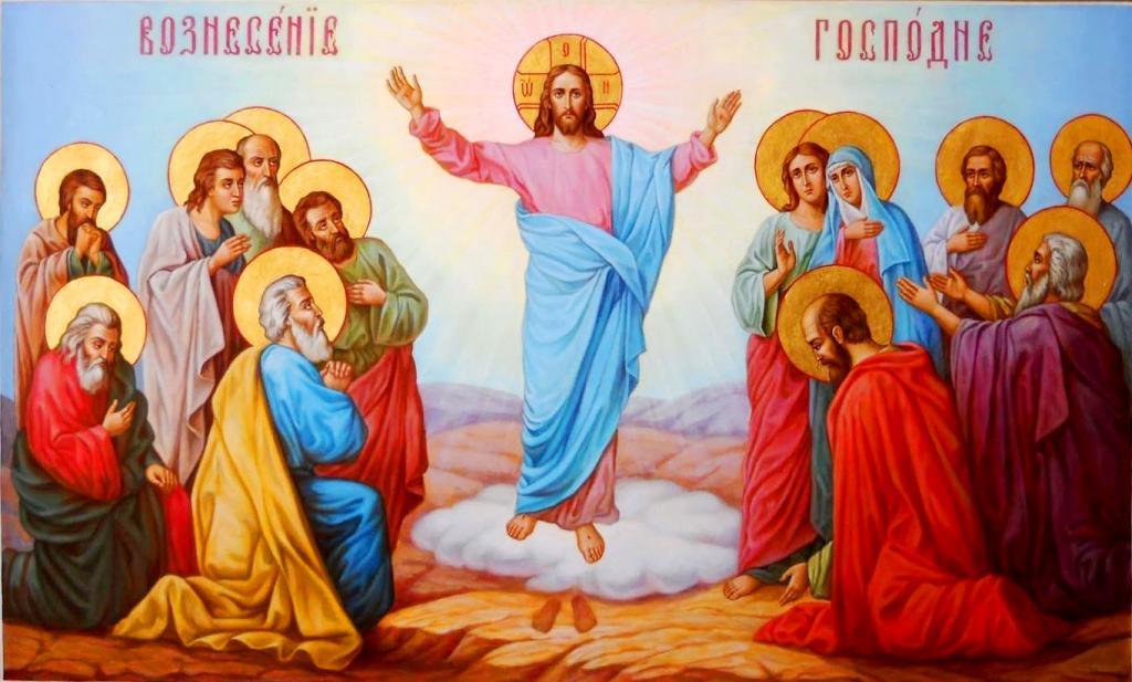 На Вознесение Господне нужно следить за погодой и начинать собирать травы. Что еще стоит сделать 28 мая?