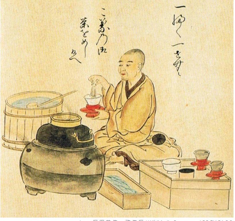 Причудливые традиции самураев. Церемония тяною, цветные кимоно, преданность и честь