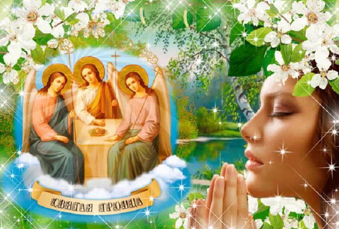 Как на Троицу сделать оберег для семейного счастья: сильный ритуал, который должна провести хранительница очага