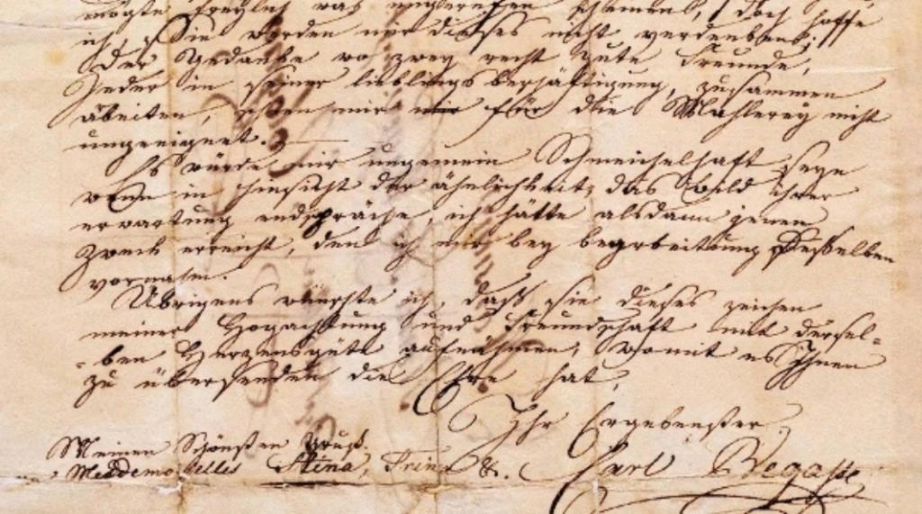 Секретную любовную переписку Марии-Антуанетты с Хансом Акселем фон Ферзеном удалось расшифровать с помощью нового рентгеновского метода