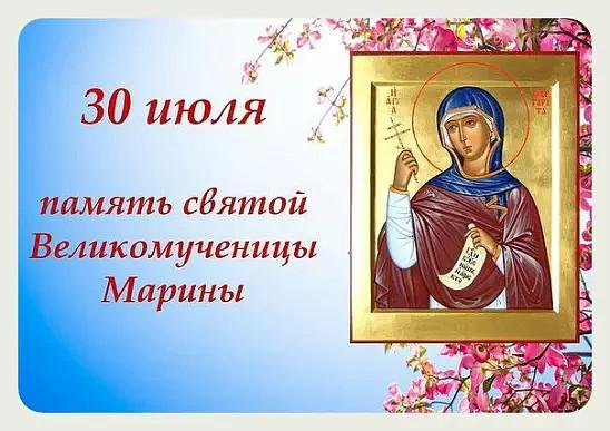 30 июля: День дружбы, церковный праздник, календарь, что запрещено делать