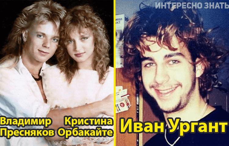 «Совсем молодые» Редкие снимки знаменитостей из 90-х